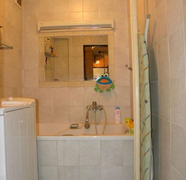 łazienka (pralka na wyposażeniu)