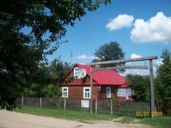 Gospodarstwo Agroturystyczne u Różyckich