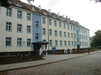 Akademik Myśliborska