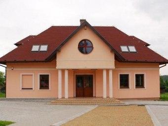 Gminny Ośrodek Kultury, Sportu i Turystyki